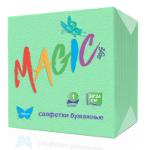 бумажные салфетки Magic зеленые