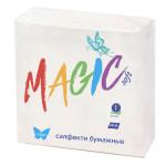 magics2