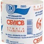tualetnaya-bumaga-obuhov-150x150